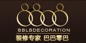 中国浙江巴巴零巴装饰有限公司