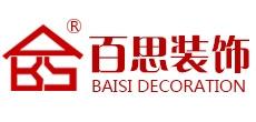 江苏百思建筑装饰工程有限公司