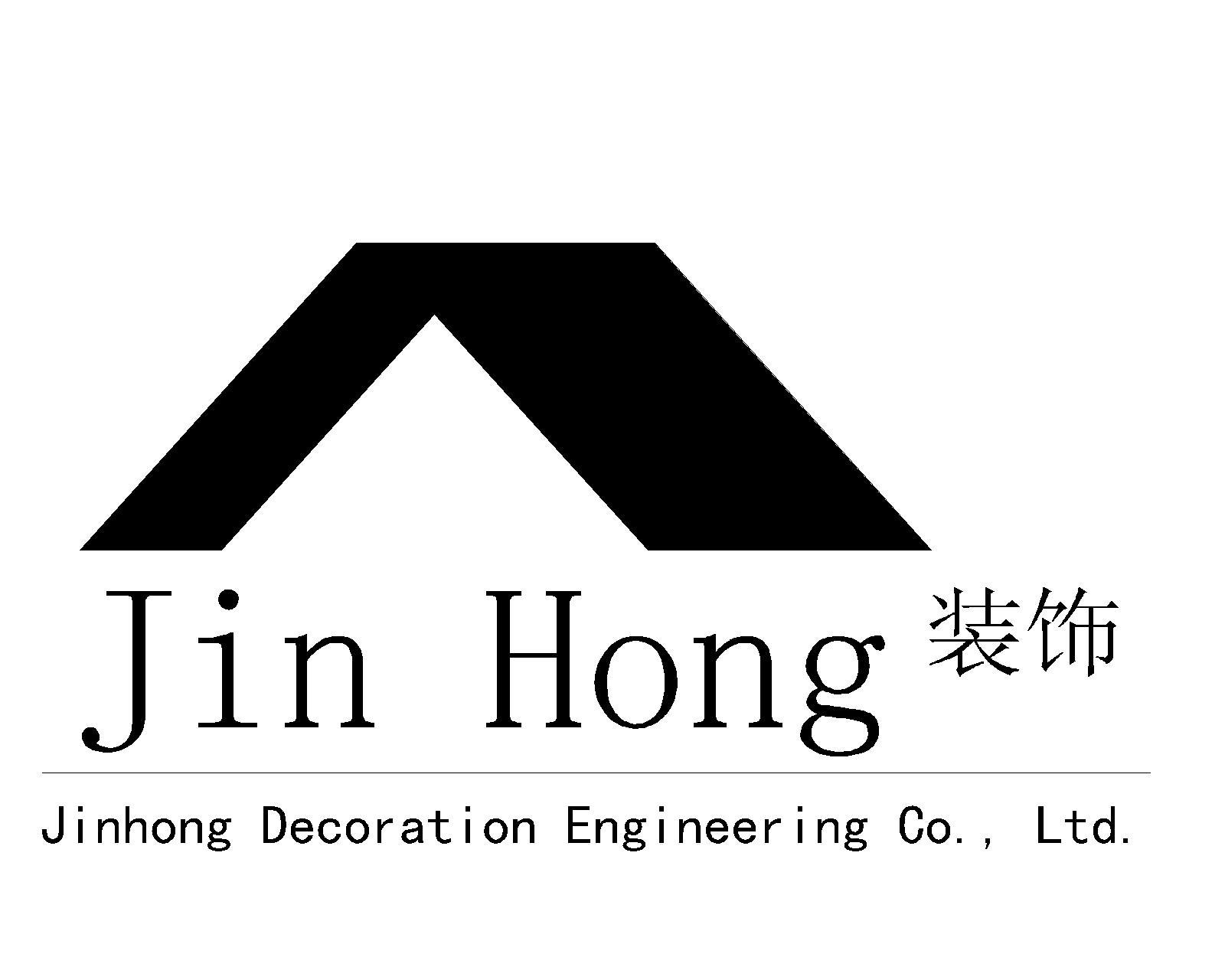 锦宏装饰设计公司