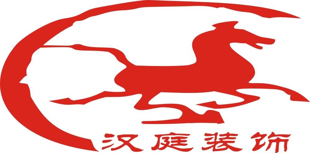 平阳镇汉庭装饰工程有限公司