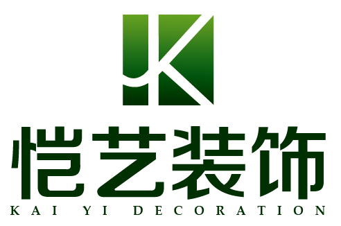 淮安恺艺装饰工程有限公司