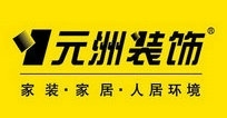 北京元洲装饰南通分公司
