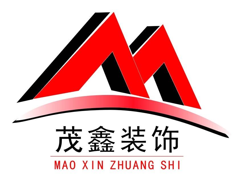 金华茂鑫装饰工程有限公司