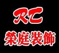 南京荣庭装饰工程有限公司扬州分公司