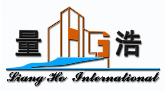量浩国际香港设计有限公司