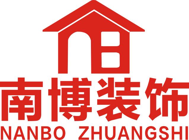 杭州南博装饰