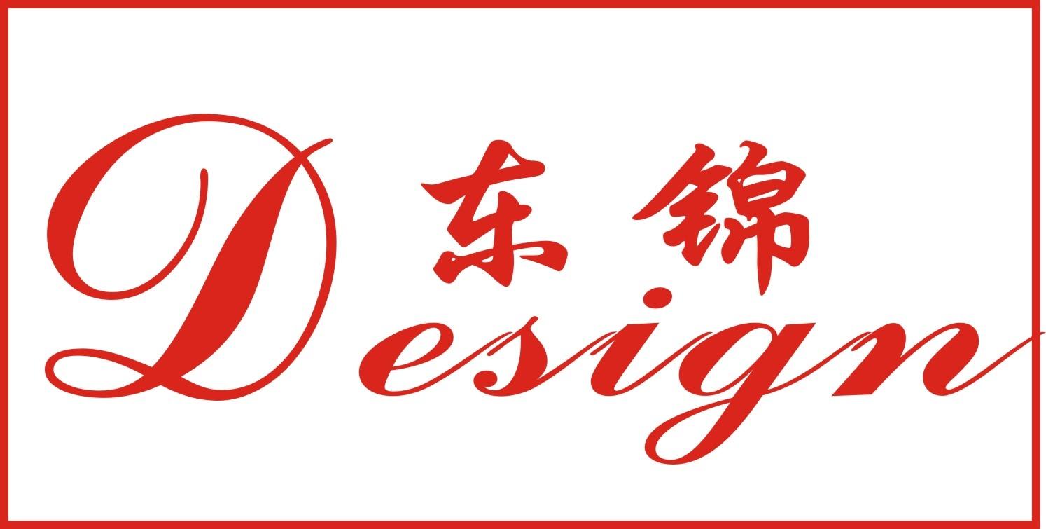 东锦装饰设计有限公司
