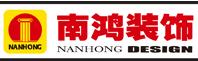宁波南鸿装饰有限公司