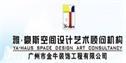 广州市金牛装饰工程有限公司