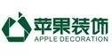 芜湖苹果装饰