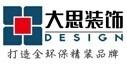 杭州大思装饰工程有限公司