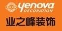 北京业之峰装饰海门分公司