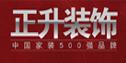 上海正升建筑装饰工程有限公司靖江分公司