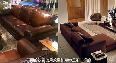 装修讲堂:布艺沙发和真皮沙发区别