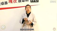 装修视频:卫生间风水禁忌