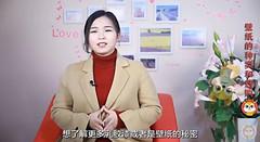 装修视频:挑选壁纸的正确方法您知道吗?