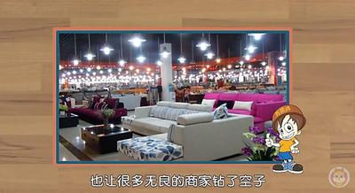装修视频:挑选书房实木家具的是要注意了