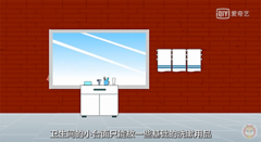齐装网拒做装修小白 :小面积卫生间收纳技巧