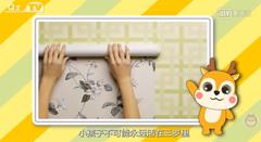 视频:儿童房壁纸如何选择