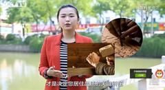 【装修知识】装修中期如何验收木工效果