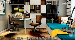 【装修福利】家庭装修中多功能书房怎么去设计