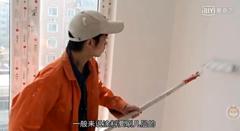 【装修视频】装修过程中有关防水的那些事儿