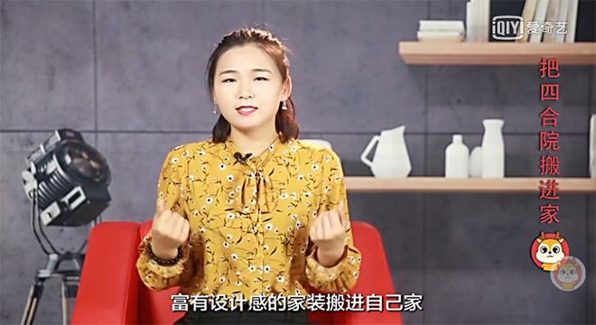 【装修视频】 :张若昀家给你装修灵感
