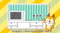 齐装网装修讲堂 :安排开关插座位置及数量