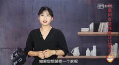 【视频】阳台装修马虎不得,这样设计更美观更实用!