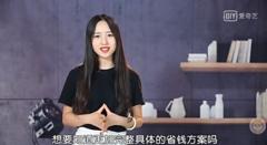 【装修视频】壁纸选择五大误区不容小觑!你选对了吗?