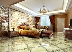 如何选购卧室瓷砖 轻松帮你解决