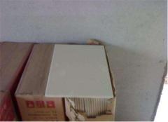 如何选购瓷砖 选购瓷砖的方法