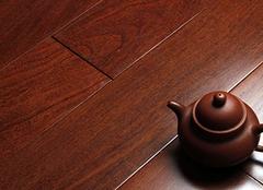 新象木地板选购要点 怎么选择好的新象木地板