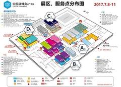 2018广州衣柜展览会地点 全屋定制家具展区分布图