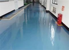水泥地面硬化剂与环氧地坪漆的固化剂有什么区别