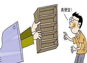 网上购买家具可靠吗?哪些建材家具可以网购呢?