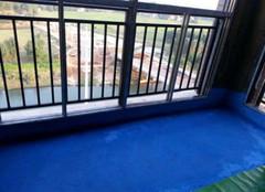 阳台防水怎么做
