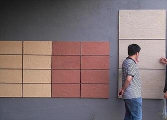 软瓷砖价格多少钱一平 软瓷砖质量好吗