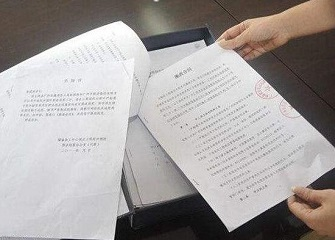 正规装修合同怎么写 装修合同的四个重点细节
