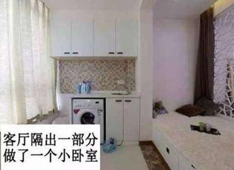 新鲜出炉4种2室改3室的设计方案  三思而后行