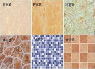 全面解析瓷砖的种类及优缺点 买瓷砖看这一篇就够了