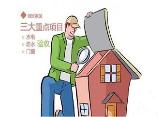 毛坯房基础装修攻略  新房简单装修流程