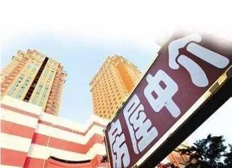 """连云港市""""双随机""""抽查房企和中介:是否变相收取订金"""