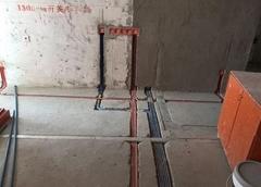 装修水电改造攻略大全 装修水电改造怎么做