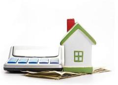 购房大致流程解析  准备买房的你还不赶紧了解一下