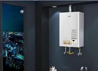 如何挑选燃气热水器 燃气热水器多少钱