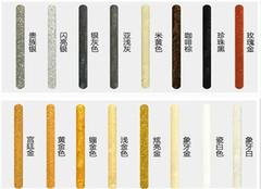 瓷砖美缝怎么做好看 瓷砖美缝多少钱一平米