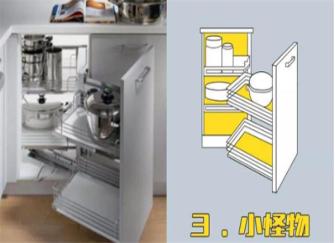 如何买到心仪的厨房橱柜 收纳大神给你一些建议和误区