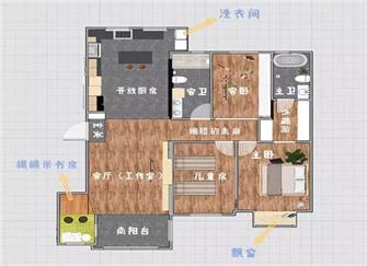 130平米旧房改造装修效果图 花费30万改造效果超级棒