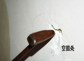 新房墙面有裂缝空鼓是什么原因?  墙面裂缝空鼓原因分析